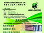 Scent Equation (Asia) Co. Ltd.