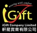 iGift Company Limited
