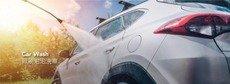 FULL-SERVICE CAR WASH