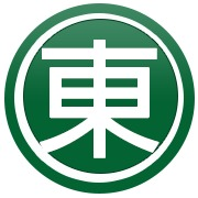 東記行環保回收公司