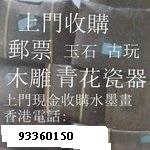 lamchihung2528