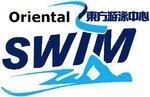 Oriental Swim