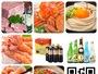 日本食品批發商