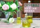 【昱日森林 Shiny Forest】DIY化妝品之: 卸妝油, 面膜, 比BB cream好用的透明美肌霜