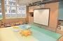 奧恩國際幼稚園