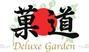 菓道 deluxe garden