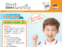 Tsuen Wan CreatLearning