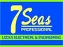 七海專業鎖類水電工程